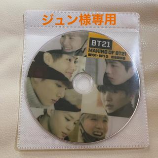 ボウダンショウネンダン(防弾少年団(BTS))のBT21 MAKING OF BT21(K-POP/アジア)