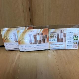 オッペン(OPPEN)のオッペン化粧品 サンプル(サンプル/トライアルキット)