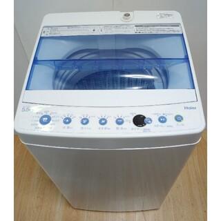 ハイアール(Haier)の洗濯機 コンパクト ブルーパネル どこでも置けちゃうスリムサイズ(洗濯機)