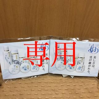 オッペン(OPPEN)のあべちゃん様専用 オッペン化粧品 サンプル(サンプル/トライアルキット)