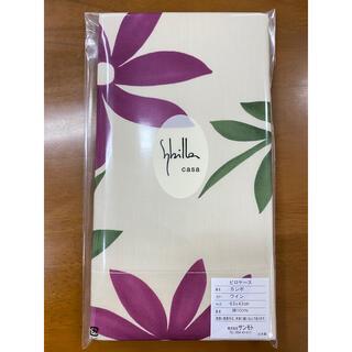 シビラ(Sybilla)の新品未使用 シビラ  ピロケース 枕カバー 43×63 カンポ ワイン(シーツ/カバー)