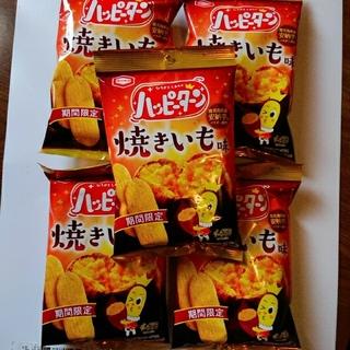カメダセイカ(亀田製菓)のハッピーターン 5袋(菓子/デザート)