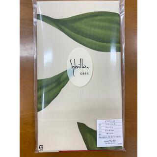 シビラ(Sybilla)の新品未使用 シビラ  ピロケース 枕カバー 43×63 フローレス ベージュ(シーツ/カバー)