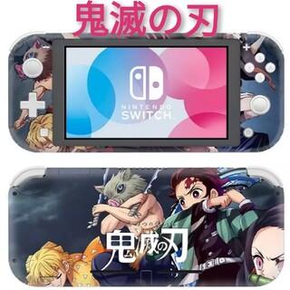 ニンテンドースイッチ(Nintendo Switch)の鬼滅の刃 ニンテンドースイッチライトスキンシール#50 きめつのやいば(携帯用ゲームソフト)