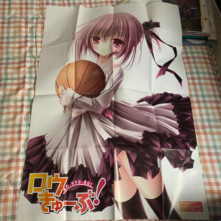 ロウきゅーぶポスター(その他)