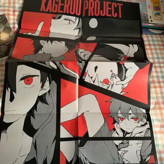 カゲロウプロジェクトポスター(その他)