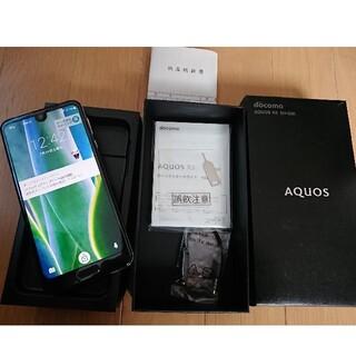 アクオス(AQUOS)のSIMフリー AQUOS R2 SH-03K(スマートフォン本体)