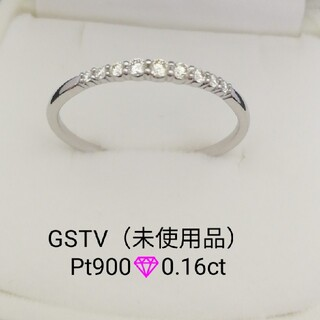 Pt900 サイズ大きめの方(安心の♥️22号)✨ダイヤ0.16ct✨リング(リング(指輪))