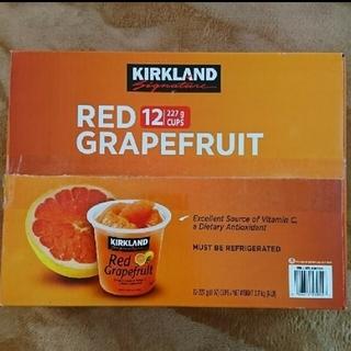 コストコ グレープフルーツシラップづけ 1箱(フルーツ)