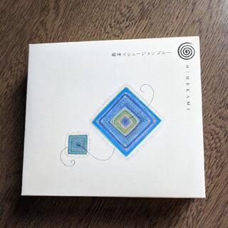 姫神イリュージョン ブルー 4枚組CD(ヒーリング/ニューエイジ)
