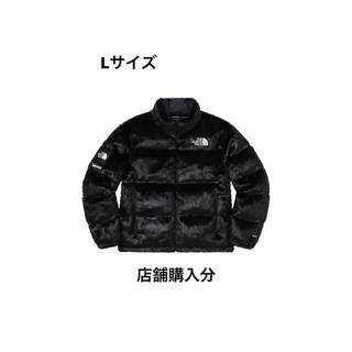 シュプリーム(Supreme)のSupreme®/The North Face® Faux Fur Nuptse(ダウンジャケット)