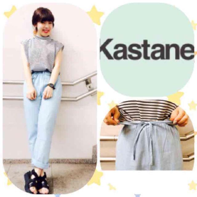 Kastane(カスタネ)の残わずか!新品kastaneパンツ レディースのパンツ(カジュアルパンツ)の商品写真