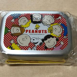 ピーナッツ(PEANUTS)のアルミ弁当箱 370ml peanutsフレンズ スヌーピー (弁当用品)