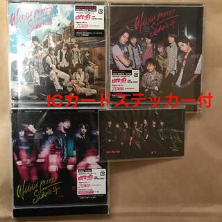キスマイフットツー(Kis-My-Ft2)の新品同様 WANNA BEEEE!!!/Shake It Up 初回生産限定盤(ポップス/ロック(邦楽))