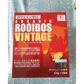 オーガニックルイボスヴィンテージ1袋(30包入り)(茶)