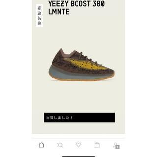 """アディダス(adidas)のadidas Yeezy Boost 380 """"LMNTE""""イージーブースト(スニーカー)"""