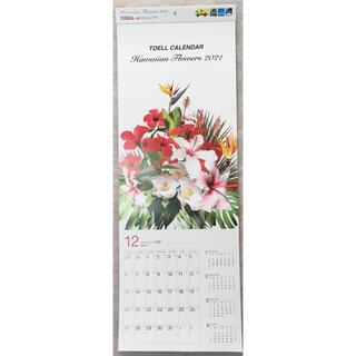 2021年カレンダー トーエル(カレンダー/スケジュール)