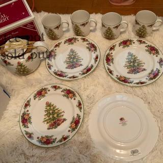 ロイヤルアルバート(ROYAL ALBERT)の日本未発売 クリスマスホリデー 9点セット(グラス/カップ)