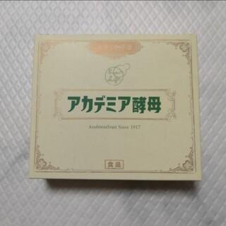 アカデミア酵母 1箱(その他)