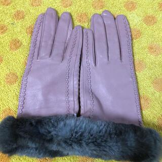 ランバン(LANVIN)のランバン ファー羊皮革手袋S〜M(手袋)