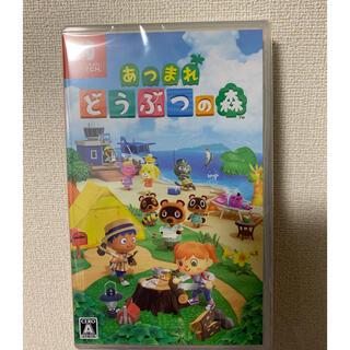 ニンテンドウ(任天堂)の【新品未開封】あつまれどうぶつの森 Nintendo Switch ソフト(家庭用ゲームソフト)