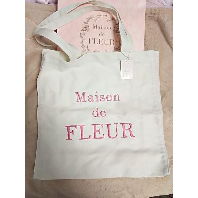 Maison de FLEUR(メゾンドフルール)のMaison de FLEUR メゾン ド フルール【新品】ロゴトート👜🌸 レディースのバッグ(トートバッグ)の商品写真