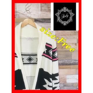 レディー(Rady)のRady(レディー) 裾フリンジ付きカーディガン フリーサイズ 美品 大特価出品(カーディガン)
