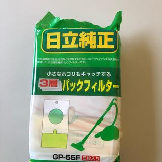 ヒタチ(日立)の日立純正パックフィルター GP-55F 5枚入り(掃除機)