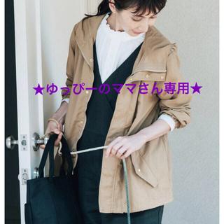 スタディオクリップ(STUDIO CLIP)の★専用★studio CLIP ♡ マウンテンパーカー他1点(その他)