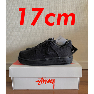 ナイキ(NIKE)のNIKE Stussy Air force1 Youth 17cm(スニーカー)