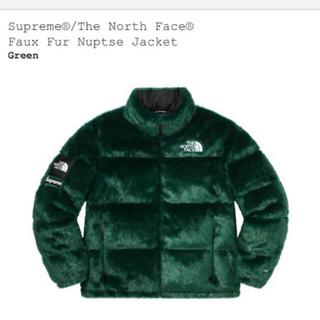 シュプリーム(Supreme)のSupreme TNF Faux Fur Nuptse Jacket Green(ダウンジャケット)