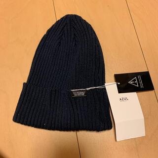アズールバイマウジー(AZUL by moussy)のAZULニット帽スリーサイズ新品(ニット帽/ビーニー)