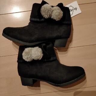 新品 キッズ ブーツ 黒 20(長靴/レインシューズ)