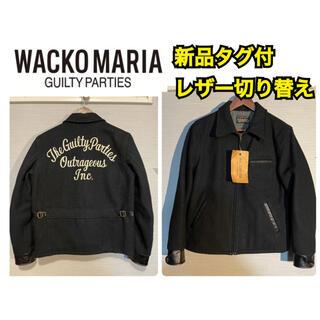 ワコマリア(WACKO MARIA)の ワコマリア レザー 切り替え メルトン ジャケット wacko maria(レザージャケット)