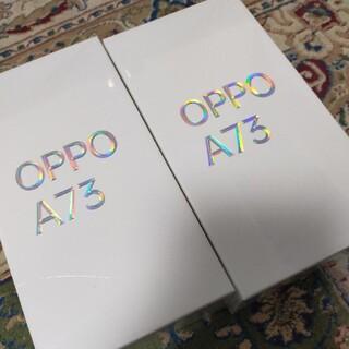 アンドロイド(ANDROID)の【新品未開封】OPPO A73 ダイナミックオレンジ(スマートフォン本体)