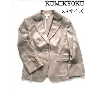 クミキョク(kumikyoku(組曲))のお値下げ【美品】組曲 クミキョク オンワード ジャケット XS  グレー(テーラードジャケット)
