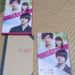 キスマイフットツー(Kis-My-Ft2)のMARS~ただ、君を愛してる~[DVD]豪華版<初回限定生産> DVD(日本映画)