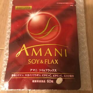 サントリー(サントリー)のアマニ ソイ&フラックス 60粒(その他)