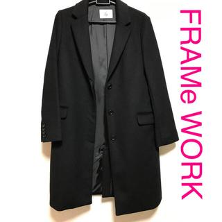 フレームワーク(FRAMeWORK)のフレームワーク カシミヤ混 チェスターコート M (チェスターコート)