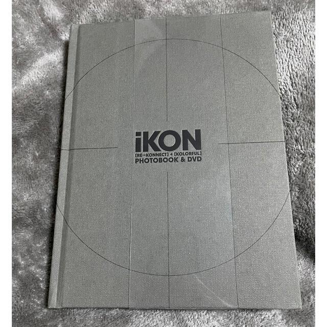 iKON(アイコン)のiKON フォトブック+DVD ソウルコン エンタメ/ホビーのタレントグッズ(アイドルグッズ)の商品写真