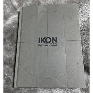 iKON - iKON フォトブック+DVD ソウルコン