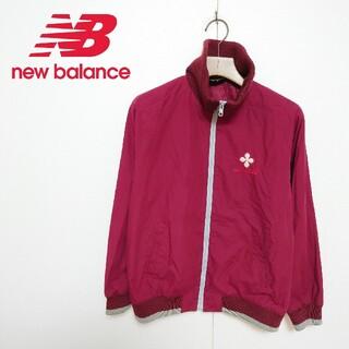 ニューバランス(New Balance)のニューバランス トラックジャケット(ナイロンジャケット)