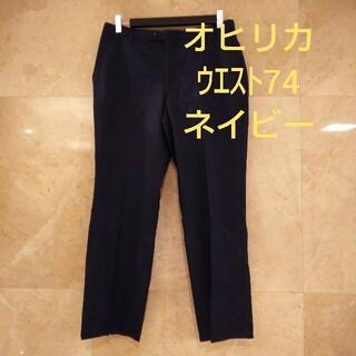 ORIHICA - 再値下 オリヒカ パンツ スラックス ネイビー スーツ 92A5