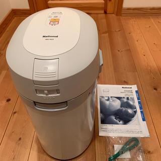 パナソニック(Panasonic)のNational(Panasonic)生ゴミ処理機(生ごみ処理機)