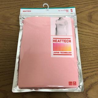 ユニクロ(UNIQLO)の【未開封】 ピンク色 ユニクロ ヒートテック クルーネックT  長袖 Sサイズ(アンダーシャツ/防寒インナー)