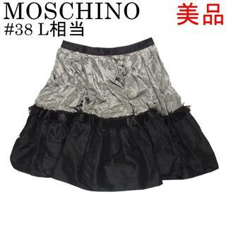 モスキーノ(MOSCHINO)のモスキーノ 美品 ロゴ #38 L相当 100% シルク ビーズ 膝丈 スカート(ひざ丈スカート)