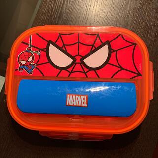 マーベル(MARVEL)のお弁当箱 スパイダーマン MARVEL(弁当用品)