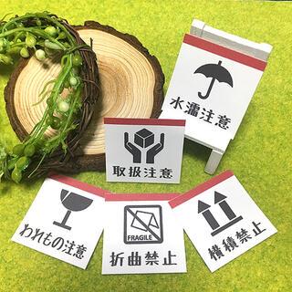 宅配ケアシール 40枚【C14-WH】(カード/レター/ラッピング)