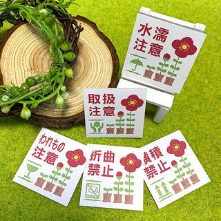 宅配ケアシール 40枚【C16-WH】(カード/レター/ラッピング)