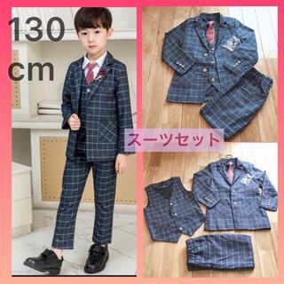 bluecross - 男の子 卒業式 入学式 130cm  スーツ 未使用 チェック ネイビー